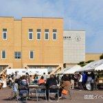 【2016/10/16】第51回函館大学大学祭(函大祭)