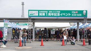 北海道新幹線特任車掌の鈴井貴之さん、1年前の開業当日は「見られてはいけない場所にいた」と衝撃告白!?