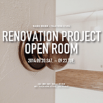 THE RENOVATION PROJECT vol.1