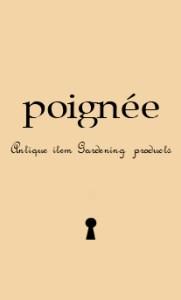 poignee縦(2)