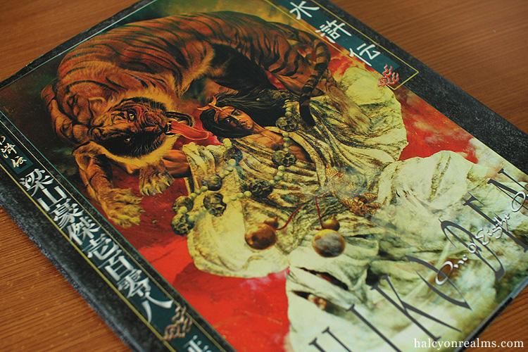 Kimiya Masago – Water Margin 108 Outlaws Art Book