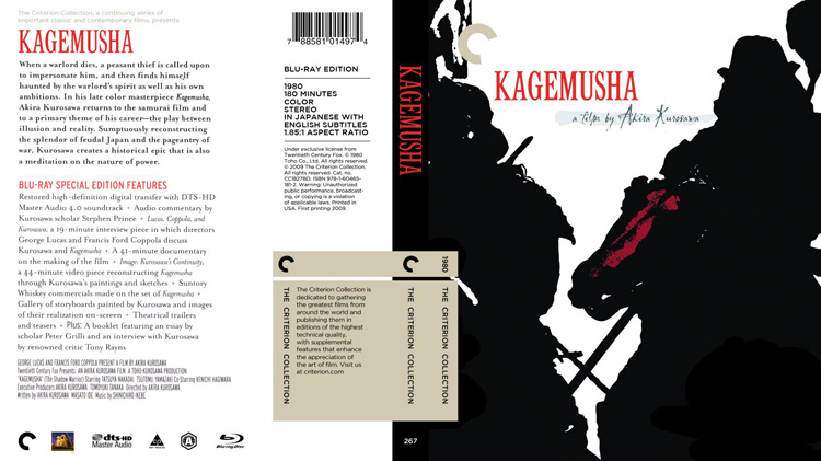 Criterion Kagemusha blu-ray