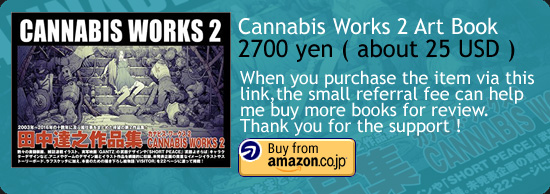 Cannabis Works 2 - Tatsuyuki Tanaka Art Book Amazon Japan Buy Link