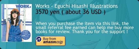 Works - Eguchi Hisashi Art Book Amazon Japan Buy Link