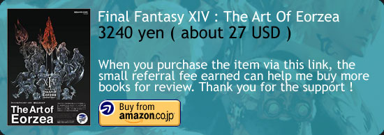 Final Fantasy XIV The Art Of Eorzea Book Amazon Japan Buy Link