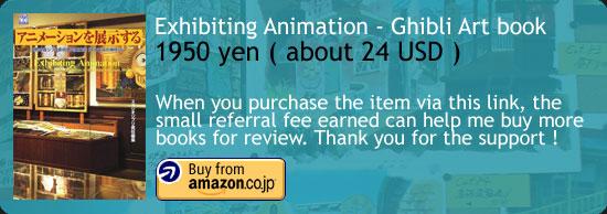 Exhibiting Animation - Ghibli Art Book Amazon Japan Buy Link