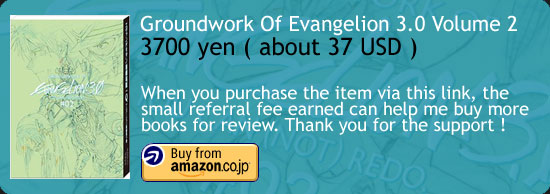 Groundwork Of Evangelion 3.0 Vol 2 Art Book Amazon Japan Buy Link