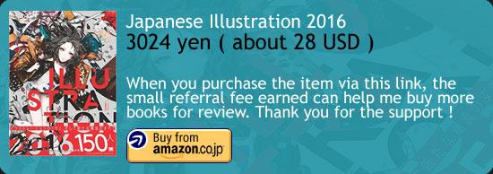 Japanese Illustration 2016 Amazon Japan Buy Link
