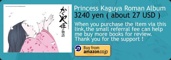 Princess Kaguya Roman Album Art book Amazon Japan Buy Link