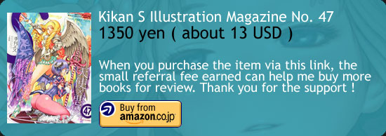 Kikan S Illustration Magazine 47