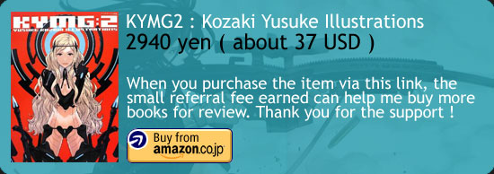 KYMG2 : Kozaki Yusuke Illustrations Art Book Amazon Japan Buy Link