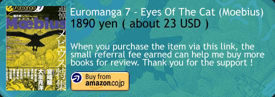 The Eyes Of The Cat - Moebius + Jodorowsky Book Amazon Japan Buy Link