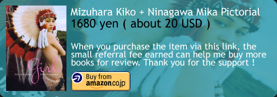 Mizuhara Kiko + Ninagawa Mika Girl Pictorial Book Amazon Japan Buy Link