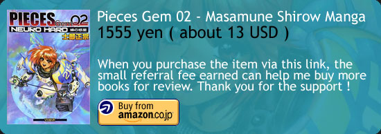 Pieces Gem 02 - Masamune Shirow Amazon Buy Link
