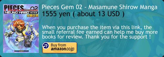 Pieces Gem 02 - Masamune Shirow Amazon Buy Link