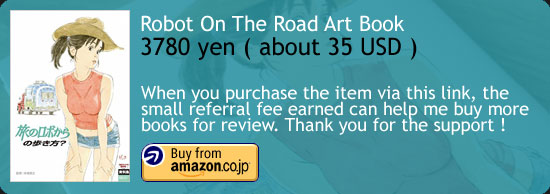 Japan Anima(tor) - Robot On The Road Art Book Amazon Japan Buy Link