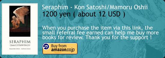 Seraphim - Kon Satoshi Manga Amazon Japan Buy Link