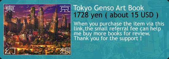 Tokyo Genso Art Book Amazon Japan Buy Link