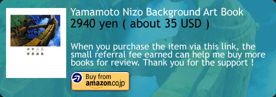 The Background Art Of Yamamoto Nizo Amazon Japan Buy Link