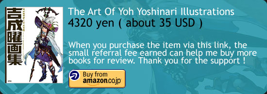 The Art Of Yoh Yoshinari Illustrations Art Book Amazon Japan Buy Link