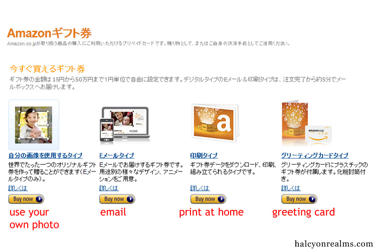Buy Amazon Japan gift card