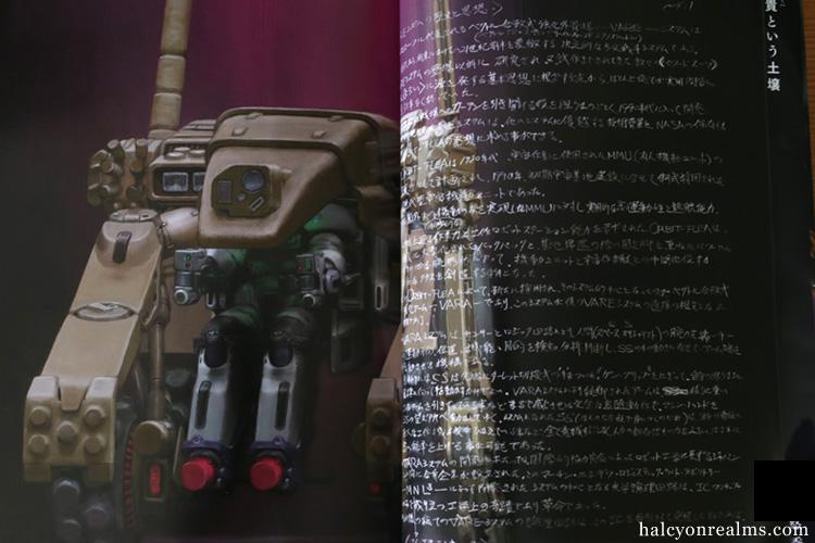 Panzer Angel Gabriel – Naoyuki/Kazutaka Art Book