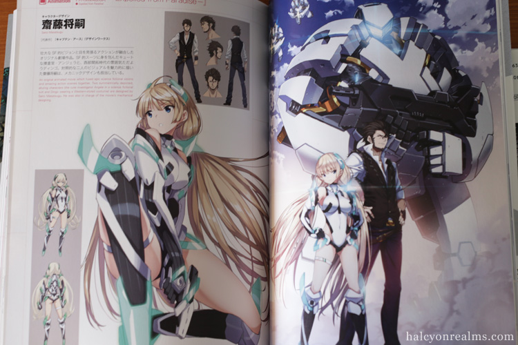 Games & Anime Character Design Book 2015