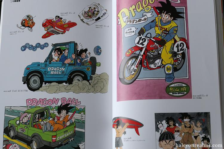 Dragonball Super Art Book Review