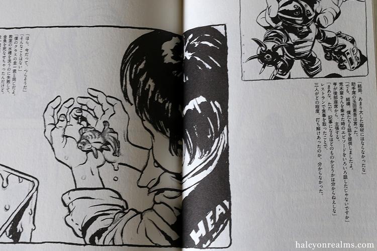 Gasoline Life - Katsuya Terada Manga Book