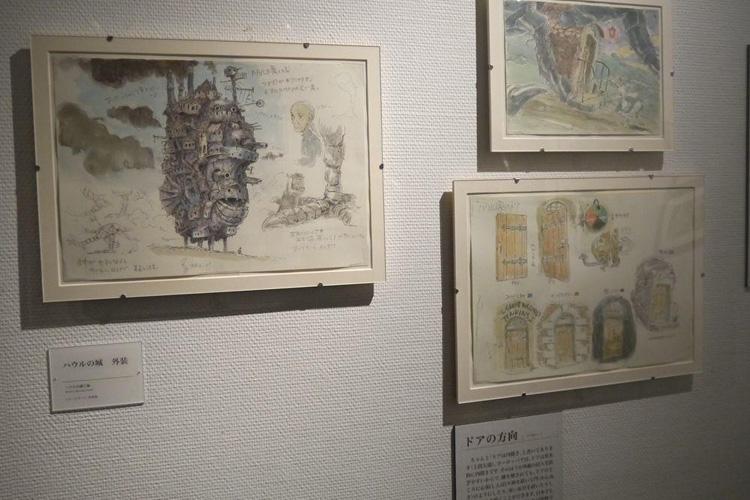 Studio Ghibli Structures Exhibition 2014