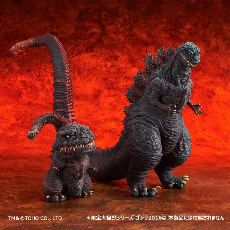 Shin Godzilla Super Deformed Vinyl Figure