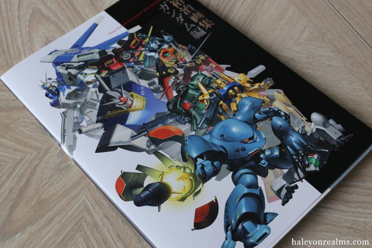 Gundam - Yuji Kaida Art Works Book