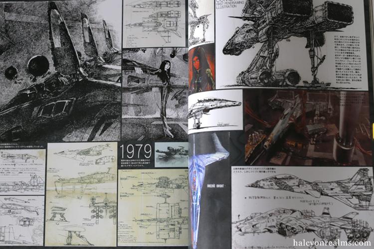 HYPERWEAPON - Road To Varellous Mecha Art Book