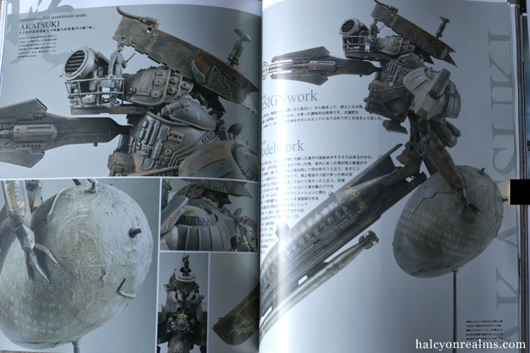 Hyperweapon 2016 - Paradise's Logic Art Book Review