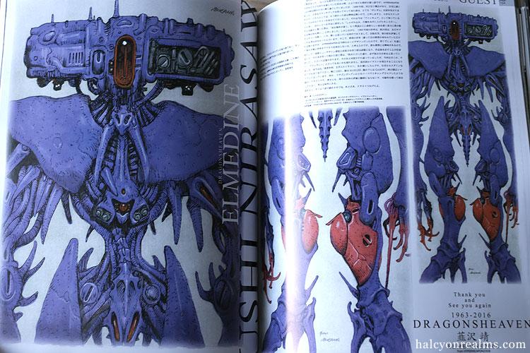 Hyperweapon 2016 - Paradise's Logic Art Book Review