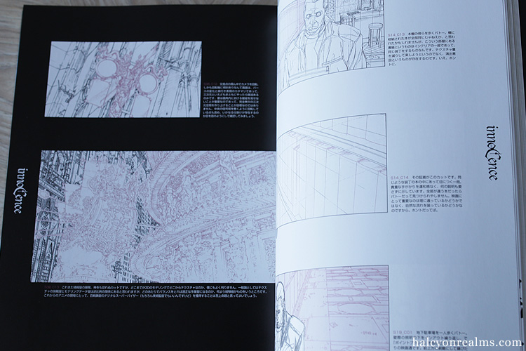 Methods - From Layouts Of Innocence Art Book Review