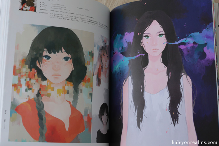 Japanese Illustration 2016 Art Book