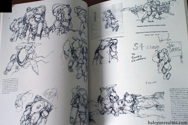 Kow Yokoyama Ma.K. Sketchbook