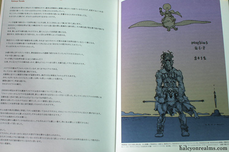 Moebius Blueberry - Japanese Hardcover Edition