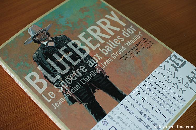 Moebius Blueberry - Japanese Hardcover Edition