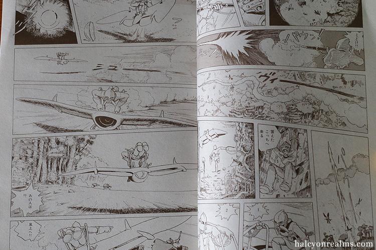 Nausicaa Manga - 7 Volume Japanese Edition