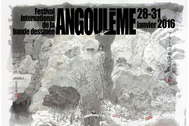 Otomo Katsuhiro Tribute Exhibition - Angoulême