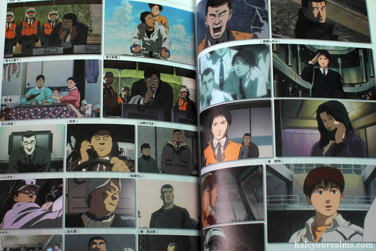 Patlabor The Movie 2 Art Book