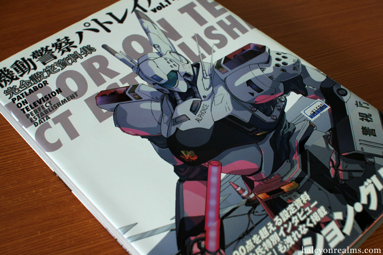 Patlabor TV Series Art Book