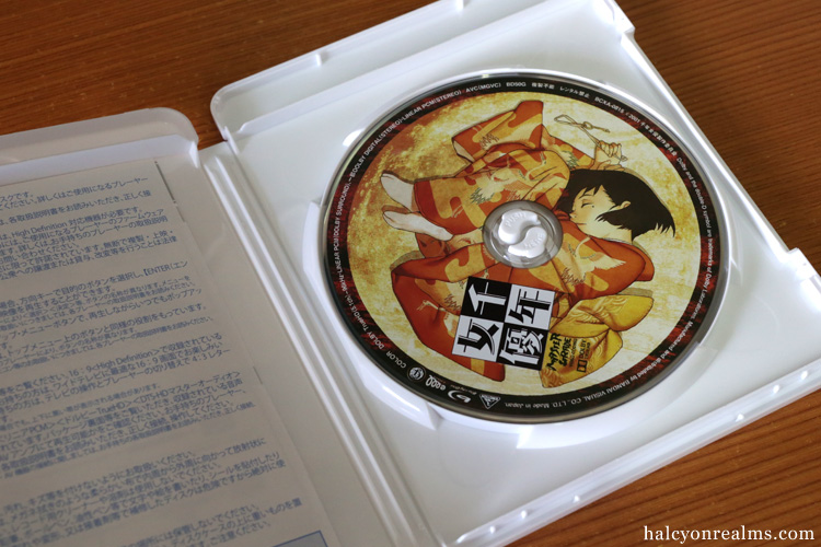Millennium Actress Satoshi Kon Blu-ray Review