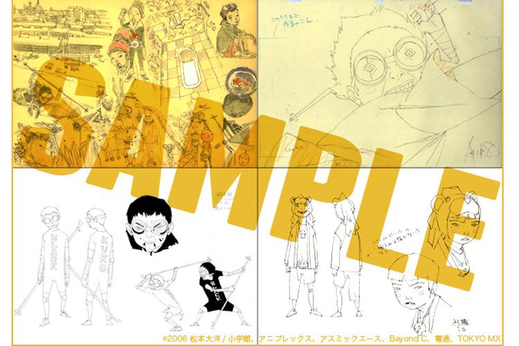 Tekkon kinkreet 10th Anniversary Art Book