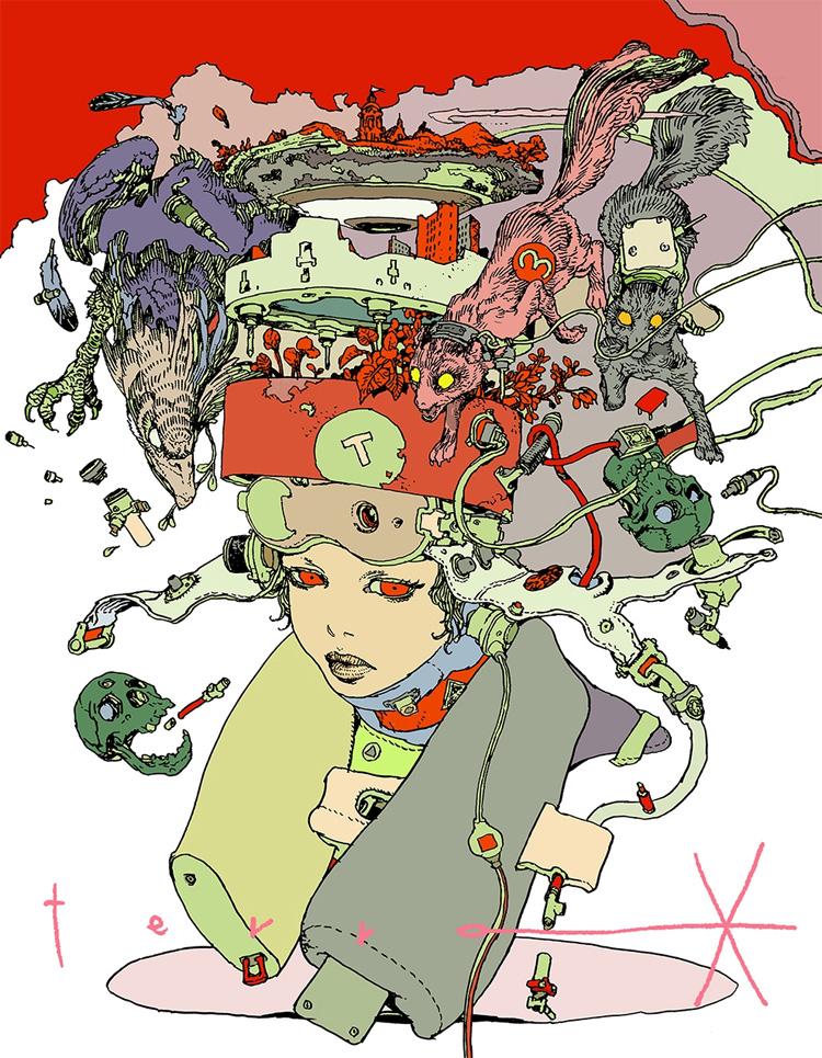 Katsuya Terada Interview PIE Books