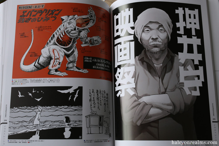 The Art Of Tetsuya Nishio : Full Spectrum Art Book Review