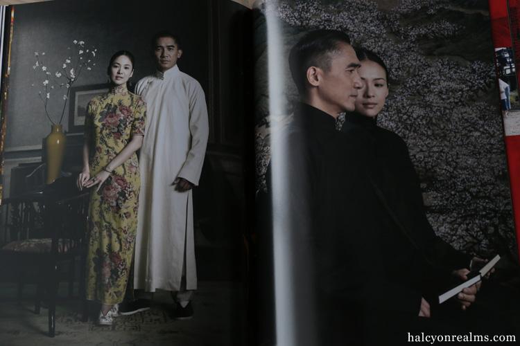The Cinema Of Wong Kar Wai Book Review