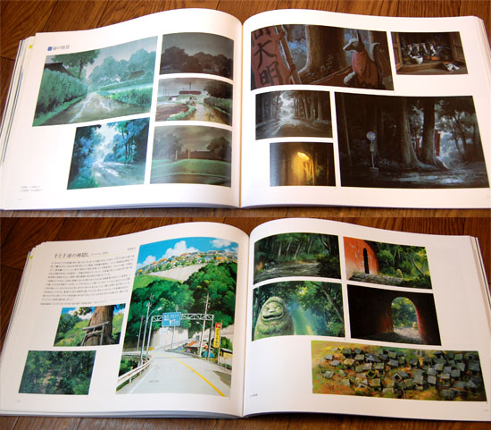 Kazuo Oga Background Art Exhibition & Art Book